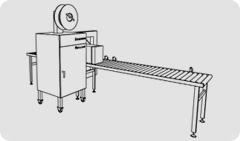 Flejadora Automática de soldadura lateral 2000